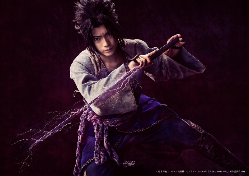 NARUTO19_sasuke