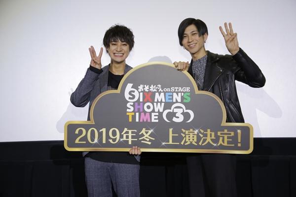 舞台挨拶に登場した 高崎翔太さん(左)と井澤勇貴さん(右)