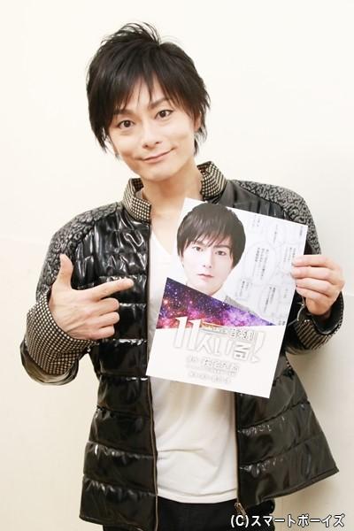 タダトス・レーン役の松本慎也さん。amoチームではフロルベリチェリ・フロル役を演じます!