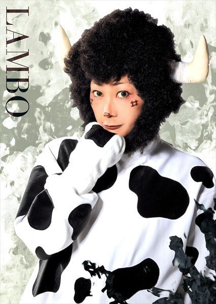 ランボ2:KIMERUさん