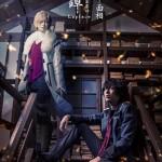 舞台『乱歩奇譚3』キービジュアル - コピー