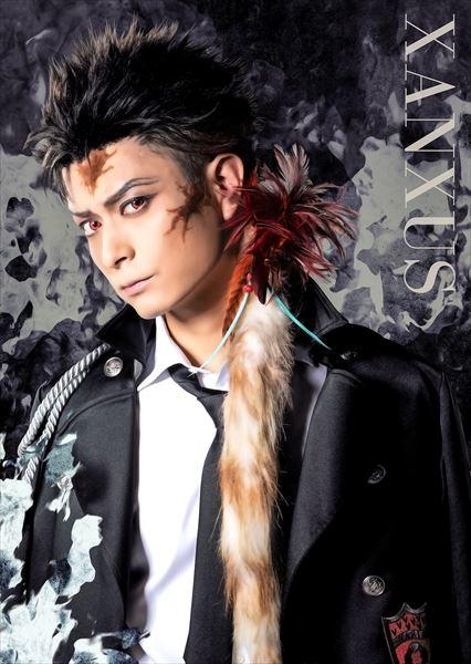 XANXUS(ザンザス):林田航平さん