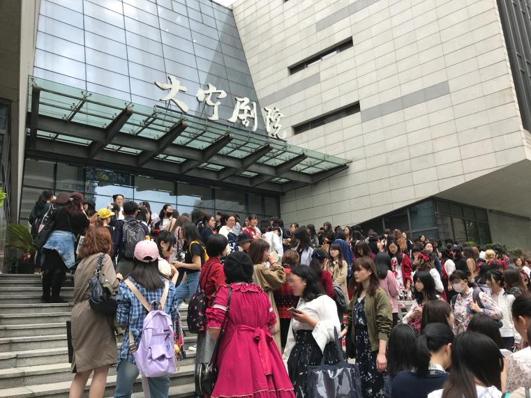 上海公演フォト1