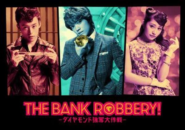 左から)元木聖也さん、原嘉孝さん、桜井玲香さん