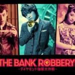 BANKROBBERY_main1st_r_eye