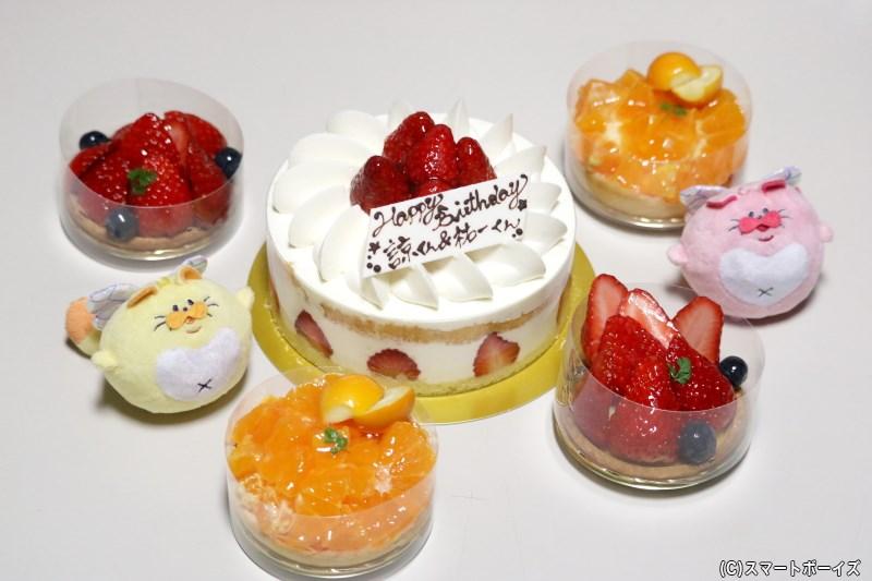 進藤さんが滝澤さん&松本さんへのバースデーケーキを持って登場!