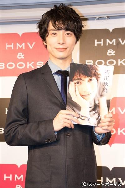 和田琢磨さんの3rd写真集『Love,always』は5月17日発売!