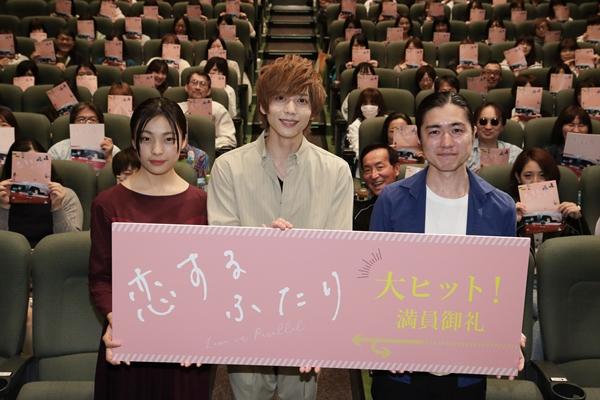 (左より)芋生 悠さん、染谷俊之さん、稲葉雄介監督