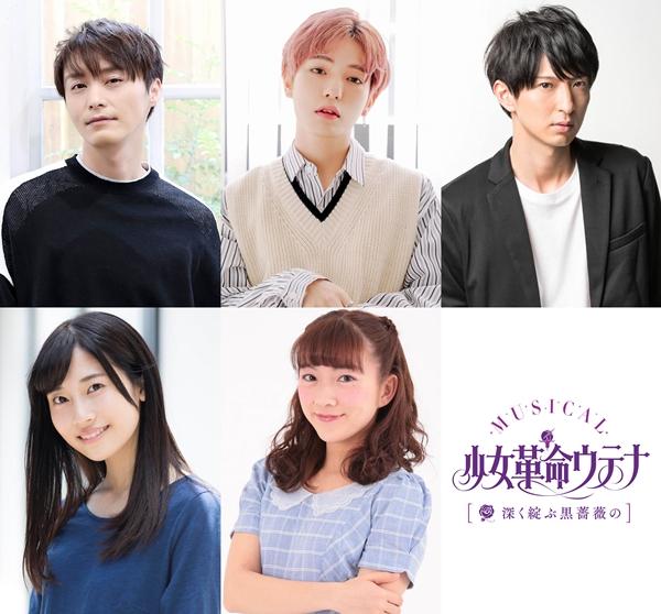 (左上段より)徳山秀典さん、こんどうようぢさん、吉岡佑さん (左下段より)朝倉ふゆなさん、熊田愛里さん