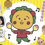 仮チラシ_デザイン5 - コピー