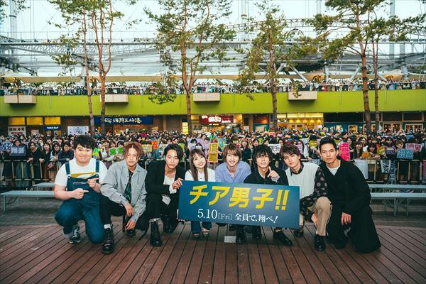 """5/7実施の公開直前イベントに""""BREAKERS""""メンバーが集結!"""