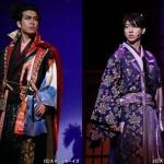 nobunaga-stage3-eye