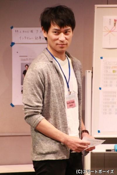 舞台美術・赤澤役の鷲尾昇さん
