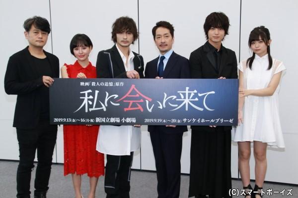 (左より)ヨリコ ジュンさん、兒玉遥さん、藤田玲さん、栗原英雄さん、中村優一さん、西葉瑞希さん