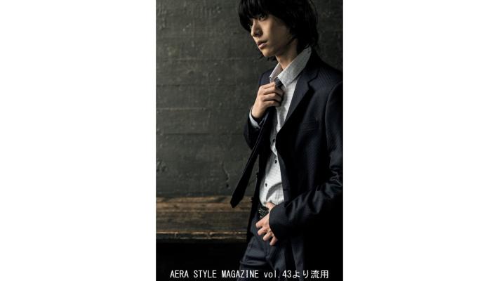 AERA STYLE MAGAZINE Vol.43 より