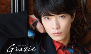 小林涼1st写真集『Grazie』 表紙カット - コピー