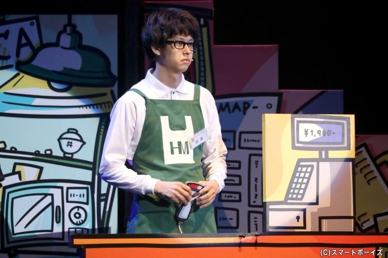 「どうせ僕なんか」と引っ込み思案な伊藤は、スーパーでも目立たない存在で……