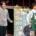 次第に変化していく伊藤と加藤、閉店危機と2人の恋の行方とは!?