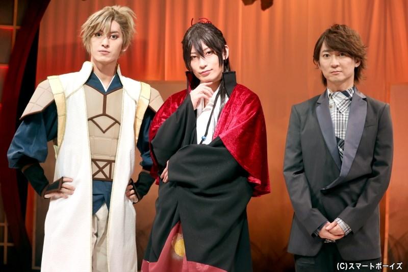 (左から)菊池修司さん、陳内 将さん、町田慎吾さん