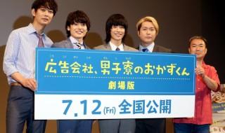 (左から)小林且弥さん、黒羽麻璃央さん、崎山つばささん、大山真志さん、三原光尋監督
