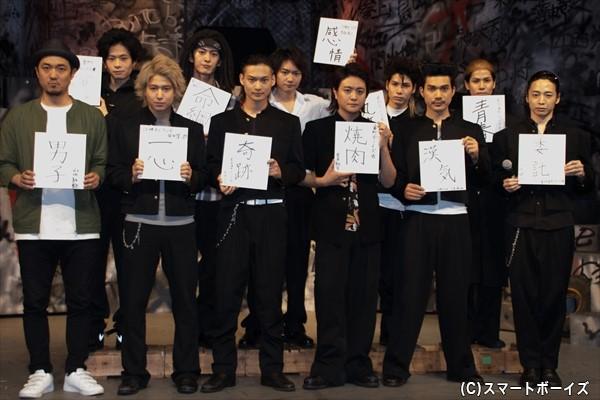(前列左より)山田能龍さん、坂田隆一郎さん、松本大志さん、堂本翔平さん、三岳慎之助さん、砂原健佑さん(後列左より)安井一真さん、菊池修司さん、馬越琢己さん、二葉勇さん、二葉要さん