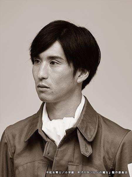永島敬三さん (柿喰う客)