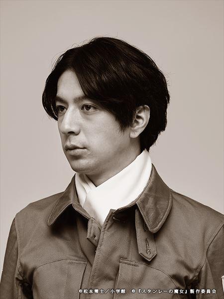 松本寛也さん