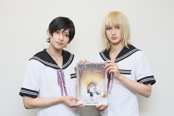 (左)橋本祥平さん、(右)佐藤永典さん