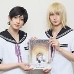 発刊記念イベント オフィシャルスチール - コピー