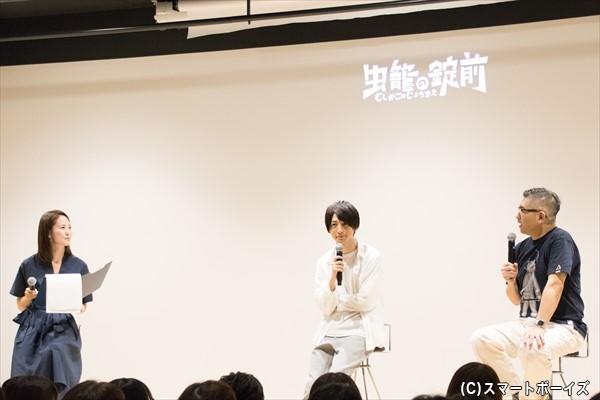 ドラマ『虫籠の錠前』ミニトーク&ブロマイドお渡し会が開催されました!