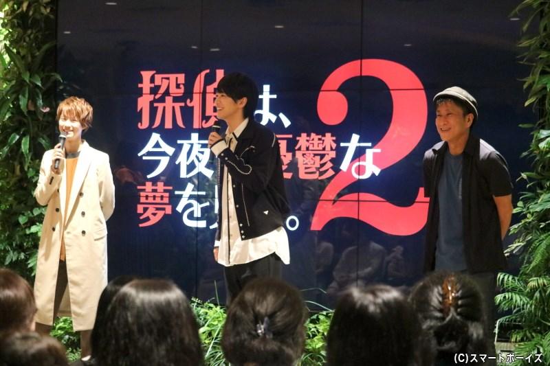 (左から)第3部のイベントへ登壇した小越勇輝さん、廣瀬智紀さん、毛利安孝監督