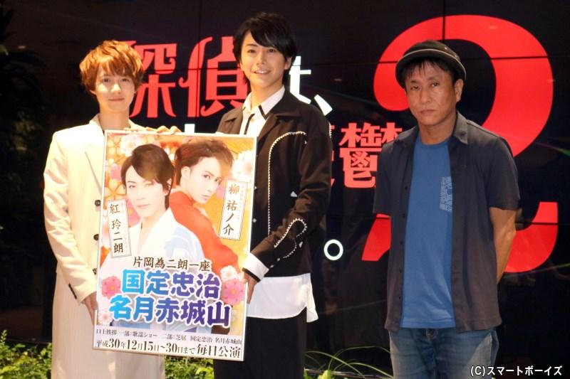 イベント終盤では、旅一座の扮装姿でのポスターをかけたジャンケン大会も大盛り上がり!