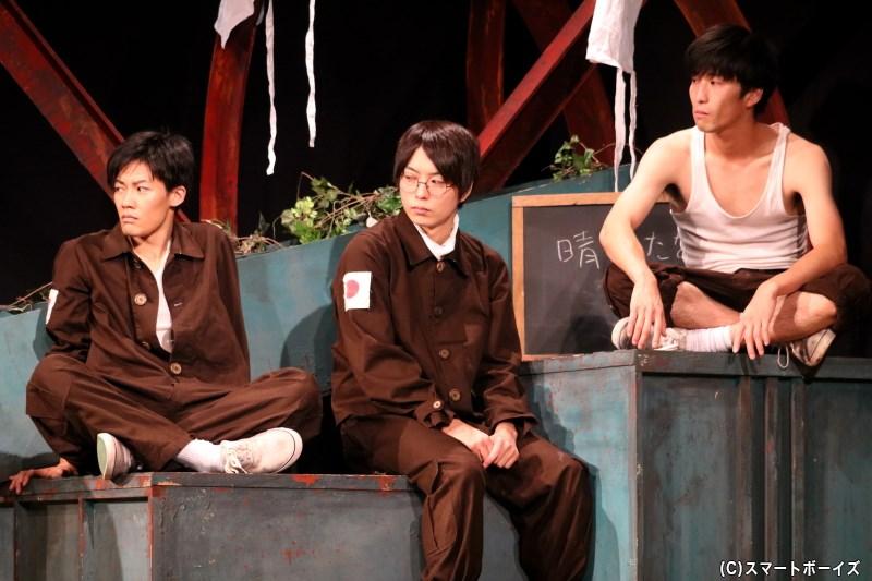 流山役の池田竜渦爾さん(左)、足立役の松井勇歩さん(中央)、熊田役の永島敬三さん(右)