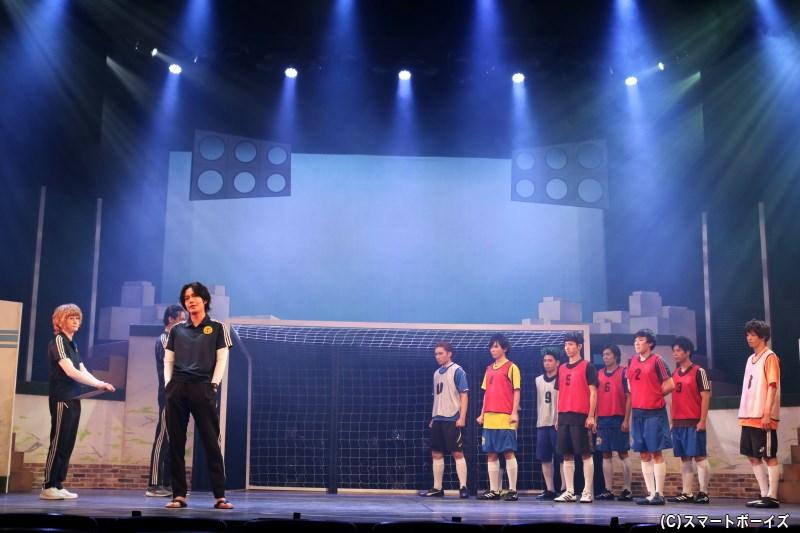 葦人は福田が監督を務める、ユースチームのセレクションを受けることに