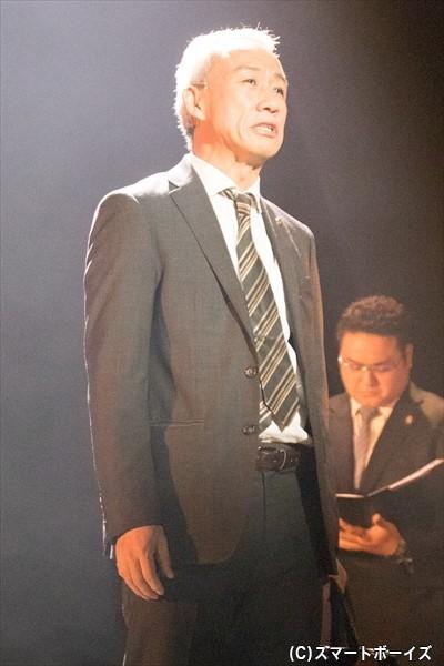 弁護士・新谷重雄役の西村まさ彦さん