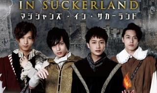 (写真左から)青木一馬さん、瀬戸啓太さん、松本岳さん、稲垣成弥さん