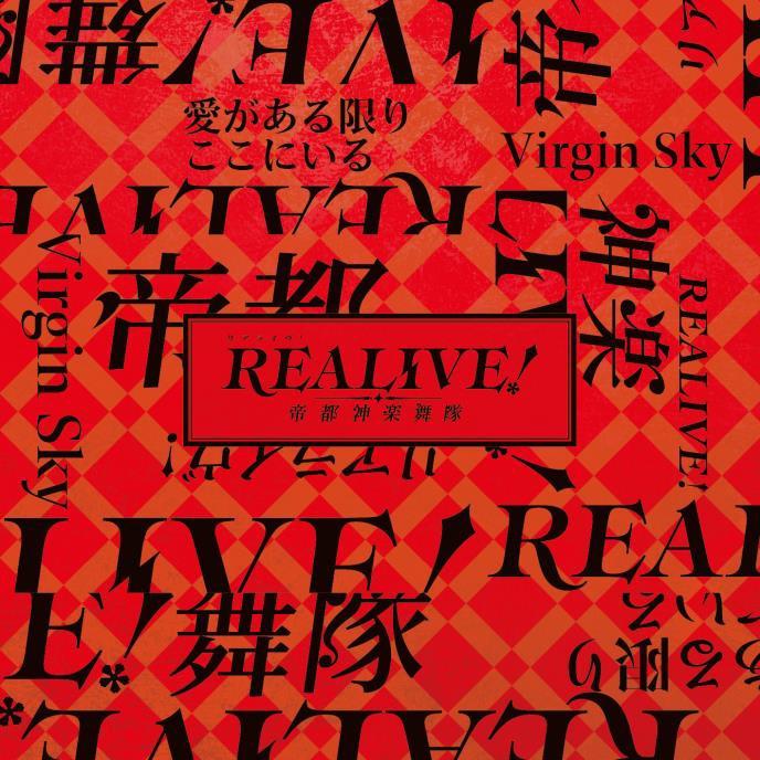 REALIVE CD