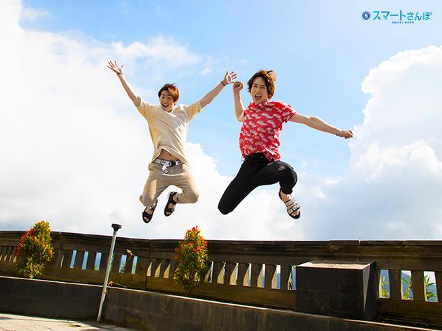 キンタマーニからパワーをもらって、大空にハイジャンプ!!