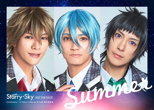 【Summer END】特典ブロマイド
