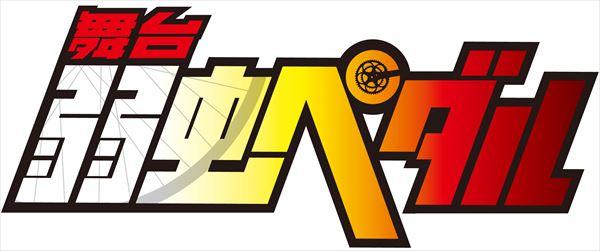 ロゴ 2020年2月、東京・大阪にて最新作を上演!
