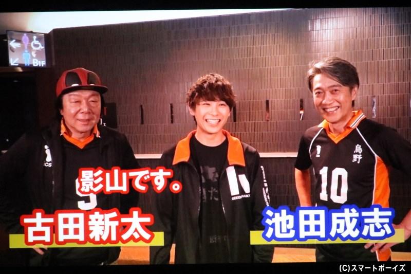 ジャージ&ユニフォーム姿で、自称・新キャストとして現れた古田さんと池田さん(笑)