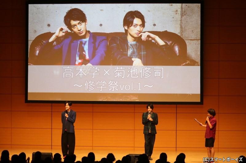 会場いっぱいの観客に、高本さん&菊池さんもオープニングから大興奮!