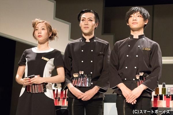 コスメブランド店では、ビューティーアドバイザーらが接客!(左:能篠愛未さん、真ん中:谷戸亮太さん)
