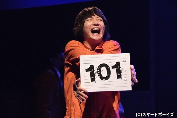 カイン(101番)役/吉田翔吾さん
