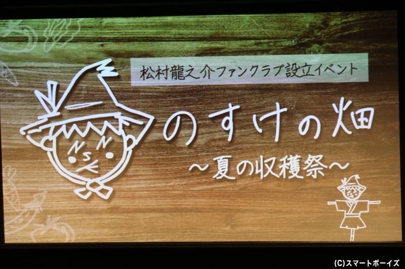 """""""愛称・のすけ=NSK""""の文字で顔が描かれた、かかしのイラストがこちら!"""