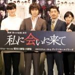 (左から)中村優一さん、グァンスさん、藤田 玲さん、栗原秀雄さん、兒玉遥さん、西葉瑞希さん