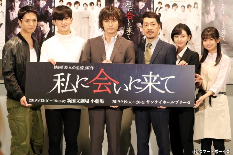 (左から)中村優一さん、グァンスさん、藤田 玲さん、栗原英雄さん、兒玉遥さん、西葉瑞希さん