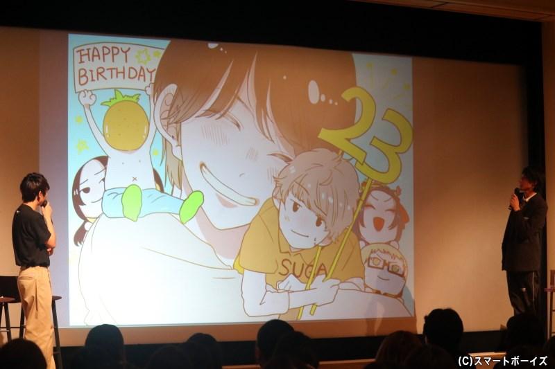 ファンの皆さんが描いてくれた力作イラストに、小坂さんも大感激!