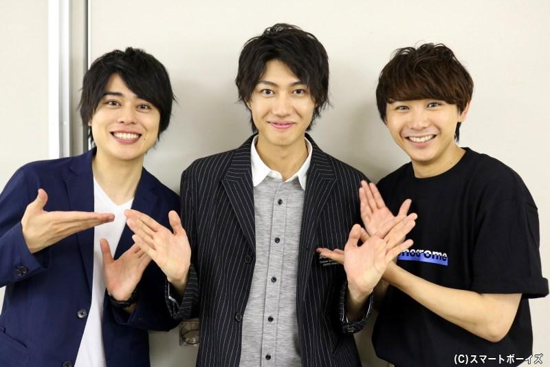 イベント後の控室でも、3人で和気あいあいとした笑顔を見せてくれました!