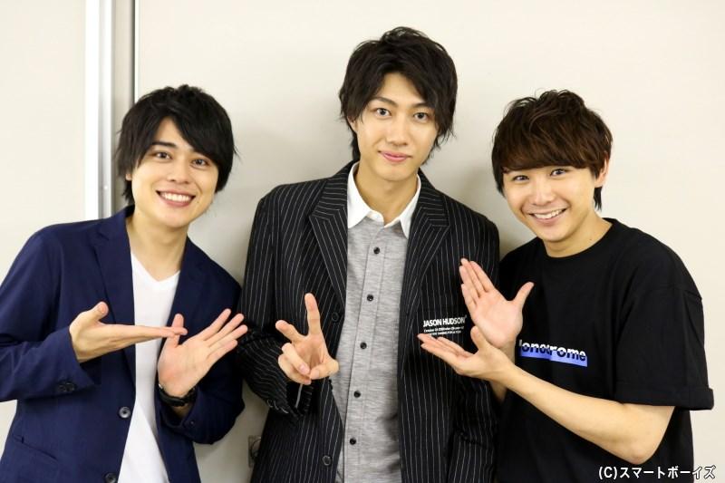 (左から)永松文太さん、小坂涼太郎さん、須賀健太さん